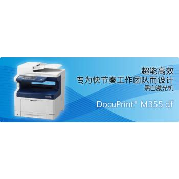 DocuPrintM355DF
