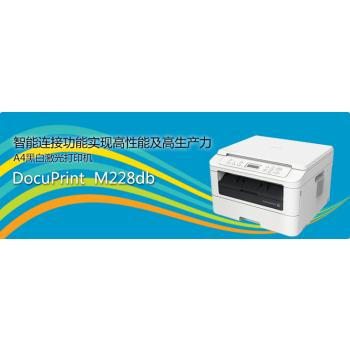 DocuPrintM228DB