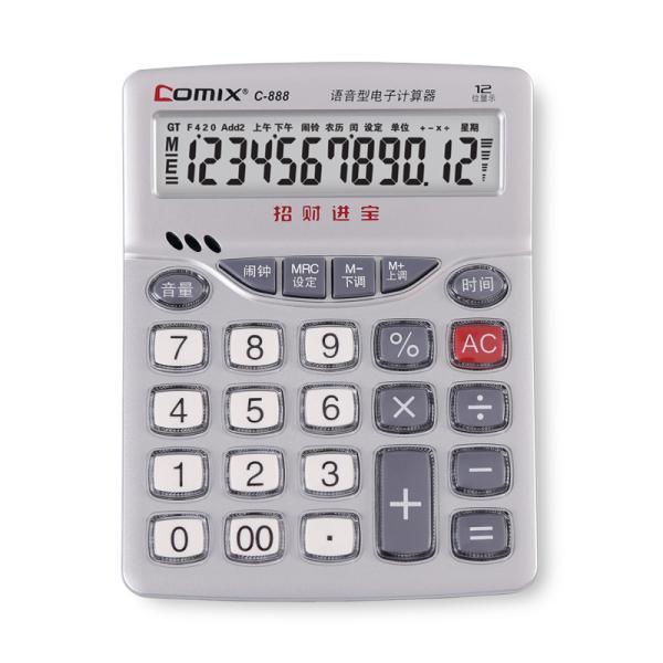 C-888銀