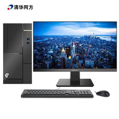超越E500-30860(23.8显示器)