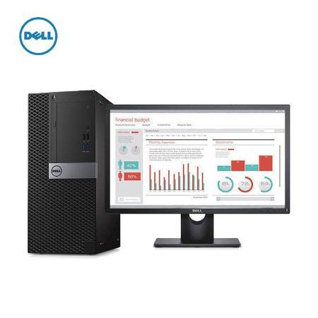 Dell OptiPlex 5060 Tower 230912(i5-8500处理器/8G内存/1T硬盘/2G独显/DVDRW/硬盘保护/23.8英寸显示器/5年质保)